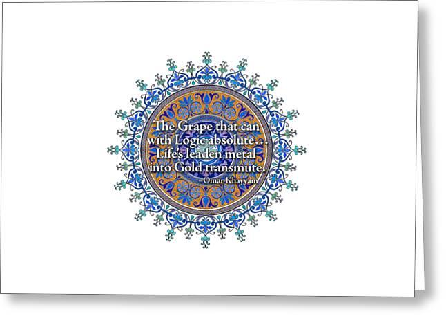 Omar Khayyam Quote Greeting Card by David Baker Jacobs