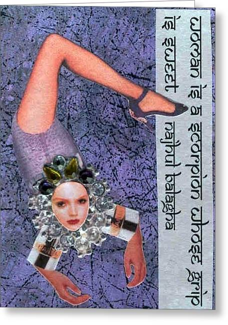 Artist Trading Card Greeting Cards - Opulentia Punctum Greeting Card by Lene Pieters