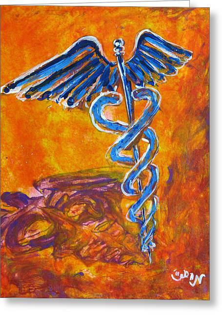 Medical Paintings Greeting Cards - Orange Blue Purple Medical Caduceus thats Atmospheric and Rising with Mystery Greeting Card by M Zimmerman