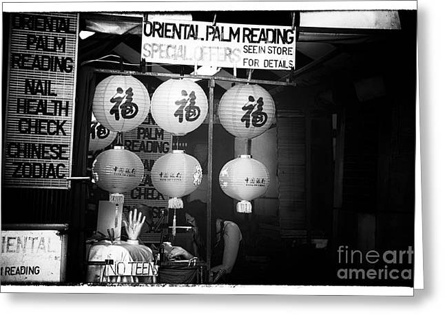 Oriental Woman Photos Greeting Cards - Oriental Palm Reading Greeting Card by John Rizzuto
