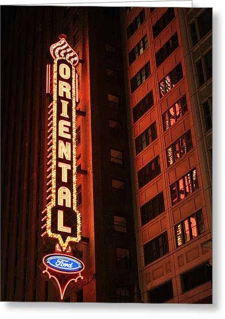 Theater Greeting Cards - Oriental Theater Greeting Card by Lauri Novak