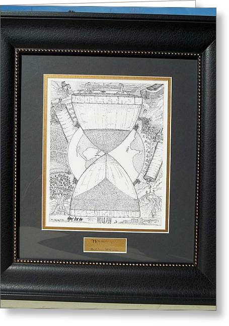 Scripture Drawings Greeting Cards - Original-Hourglass-Framed Greeting Card by Glenn McCarthy Art and Photography