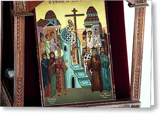 Orthodox Icon Greeting Card by John Rizzuto