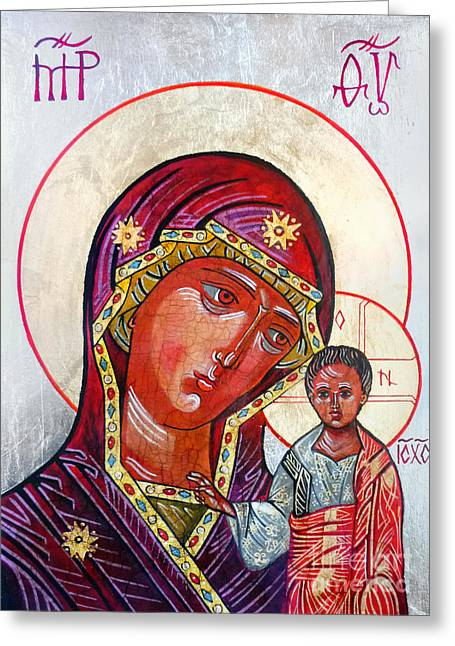 Bible Paintings Greeting Cards - Our Lady of Kazan IV Greeting Card by Ryszard Sleczka