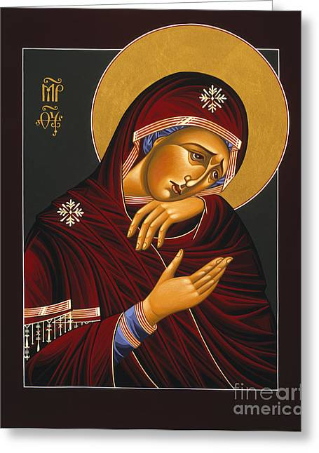 Lady Of Sorrow Greeting Cards - Our Lady of Sorrows Greeting Card by William Hart McNichols