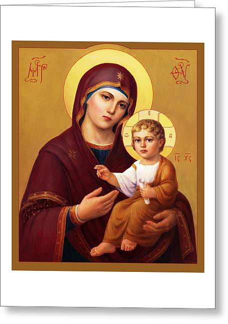 Jesus Christ Icon Digital Greeting Cards - Our Lady of the Way - Virgin Hodegetria Greeting Card by Svitozar Nenyuk
