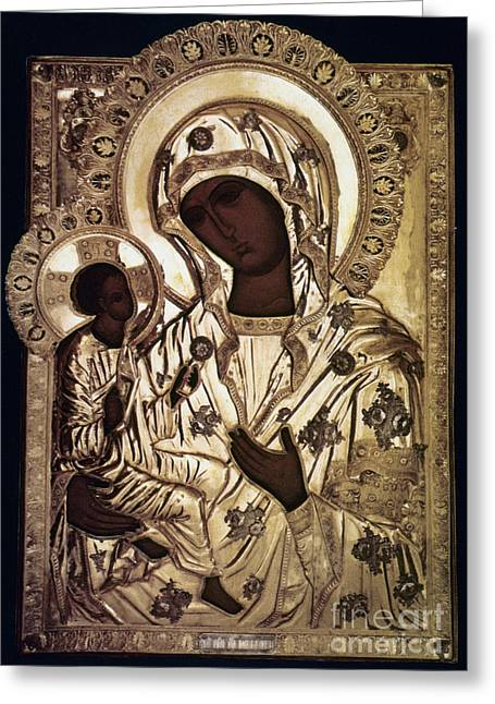 Our Lady Of Yevsemanisk Greeting Card by Granger