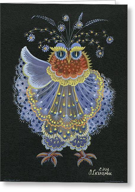 Still Life Photographs Drawings Greeting Cards - Owl Greeting Card by Olena Kulyk