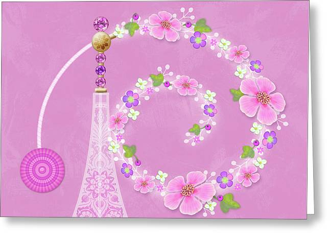 P Is For Perfume Greeting Card by Valerie Drake Lesiak