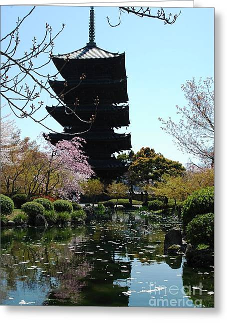 Reflecting Water Greeting Cards - Pagoda Greeting Card by William Petri