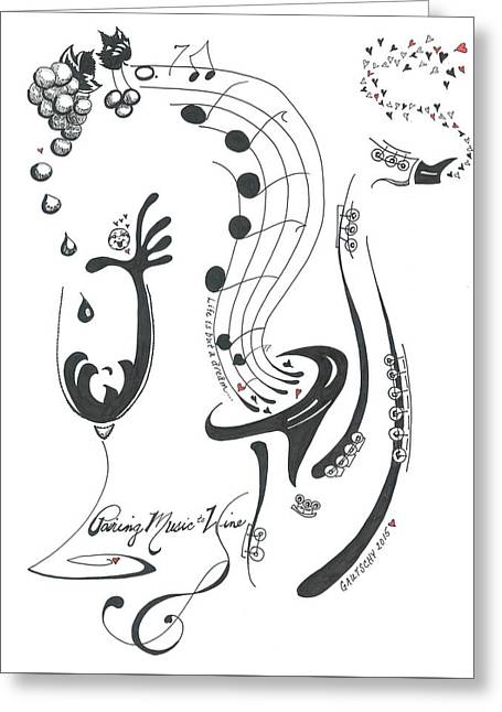 Row Boat Drawings Greeting Cards - Pairing Music to Wine Greeting Card by Gautschy