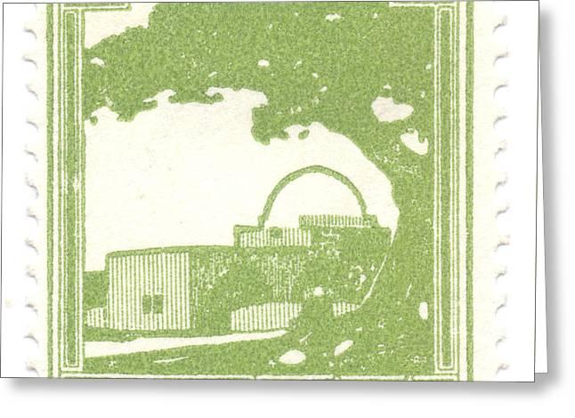 Palestine British Mandate Pre 1948 Stamp Greeting Card by Ilan Rosen
