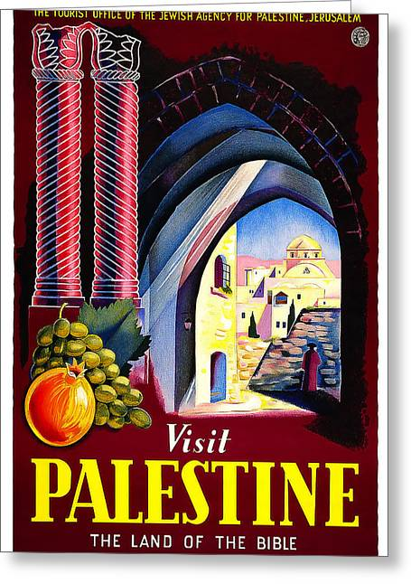 Bible Mixed Media Greeting Cards - Palestine - Land of The Bible Greeting Card by David Wagner
