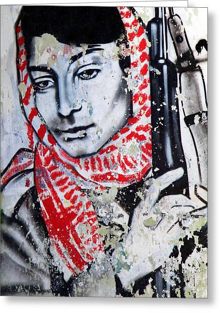 Palestinian Icon Greeting Card by Munir Alawi