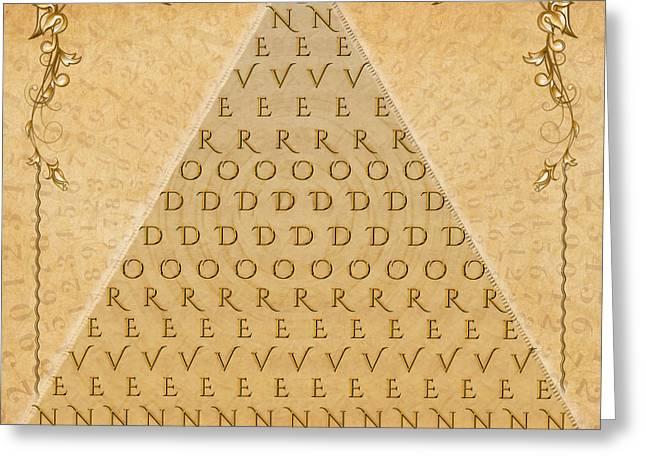 Palindrome Pyramid V1-decorative Greeting Card by Bedros Awak