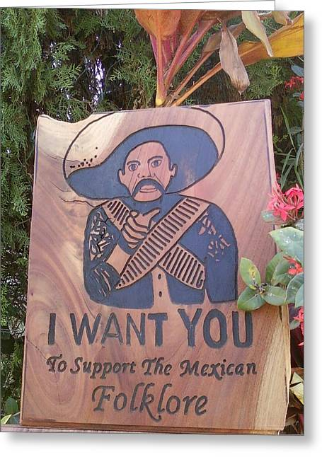 I Reliefs Greeting Cards - Pancho villa Greeting Card by Calixto Gonzalez