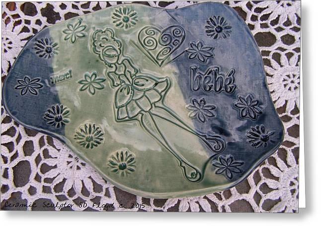 Script Ceramics Greeting Cards - Parc de Paris Greeting Card by Sandi Floyd