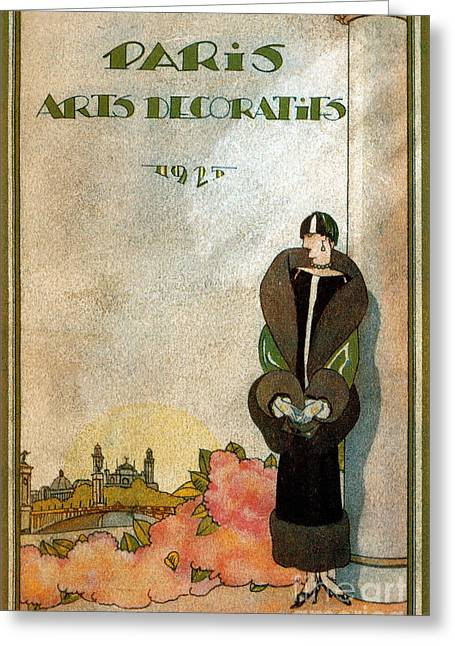 Popular Art Greeting Cards - Paris Arts Décoratifs, 1925 Greeting Card by Science Source