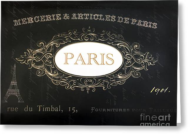 Paris Black And White Gold Typography - French Script Paris Decor Greeting Card by Kathy Fornal