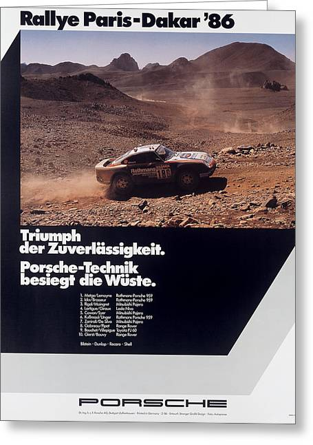 World Rally Championship Greeting Cards - Paris Dakar Rally Porsche 1986 Greeting Card by Nomad Art And  Design