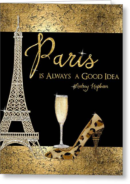 Leopard Skin Greeting Cards - Paris is Always a Good Idea - Audrey Hepburn Greeting Card by Audrey Jeanne Roberts