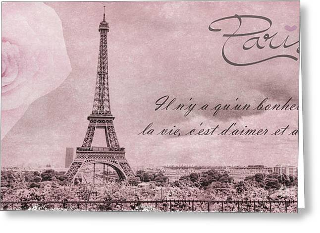 Painted In Paris Greeting Cards - Paris love card vintage pink Greeting Card by World Art Photography