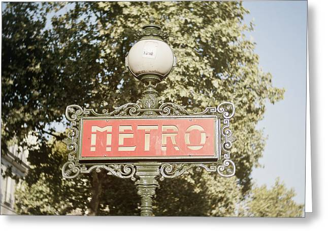 Paris Metro Sign 1 Greeting Card by Ivy Ho