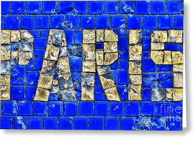 Written French Greeting Cards - Paris Mosaic Greeting Card by Olivier Le Queinec