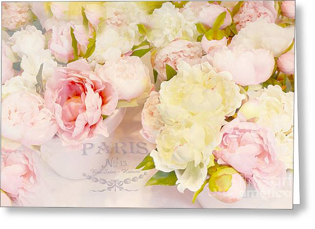 Floral Fine Art Photography Greeting Cards - Paris Pink and Yellow Peonies Floral Art - Dreamy Shabby Chic Paris Pink and Yellow Peonies  Greeting Card by Kathy Fornal