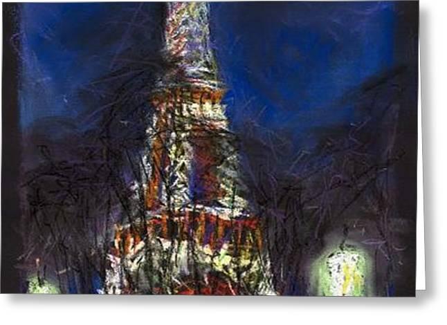 Paris Tour Eiffel Greeting Card by Yuriy  Shevchuk
