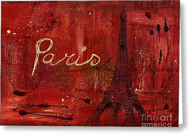 Paris - V01ct1at2cc Greeting Card by Variance Collections