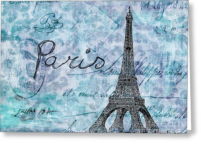 Blue Abstracts Greeting Cards - Paris - v01t01a Greeting Card by Variance Collections