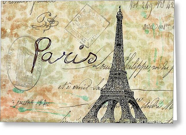 Beige Abstract Greeting Cards - Paris - v07at1 Greeting Card by Variance Collections