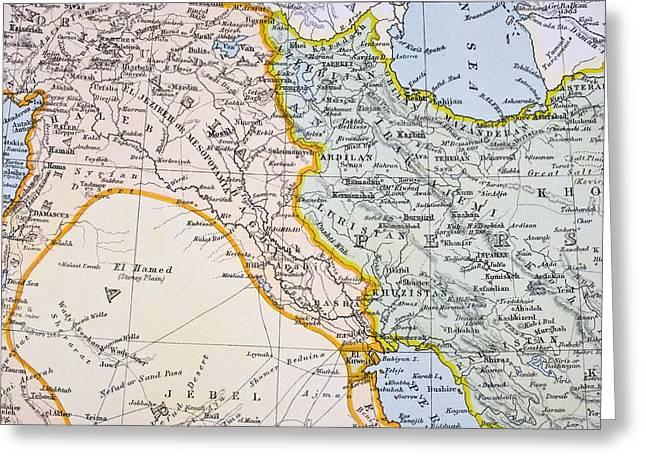 Partial Map Of Turkey Kurdistan Iraq Greeting Card by Vintage Design Pics
