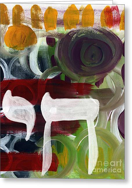 Passages 2- Abstract Art By Linda Woods Greeting Card by Linda Woods
