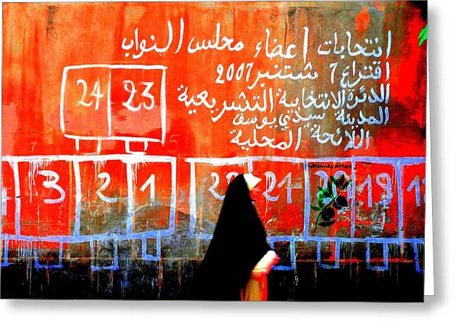 Marrakech Greeting Cards - Passing by Marrakech Red Wall  Greeting Card by Funkpix Photo Hunter