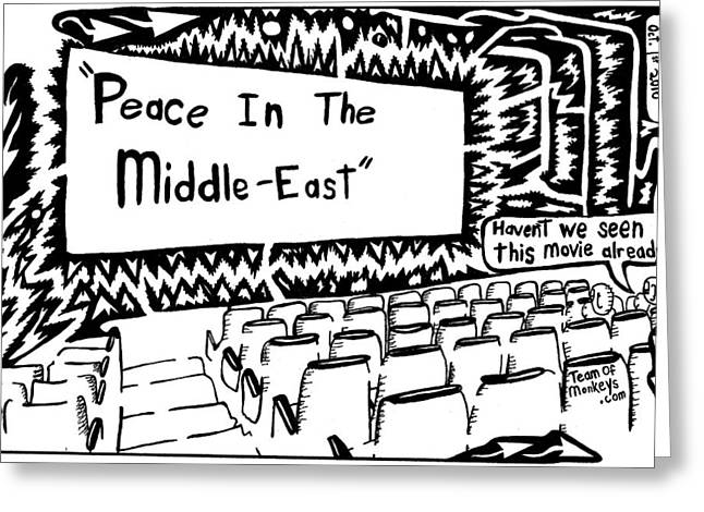 Peace In The Middle-east Rerun Maze Cartoon Greeting Card by Yonatan Frimer Maze Artist