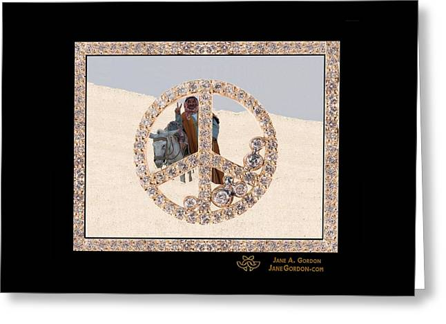 Gift Jewelry Greeting Cards - Peace inside Peace in Diamonds Greeting Card by Jane A  Gordon