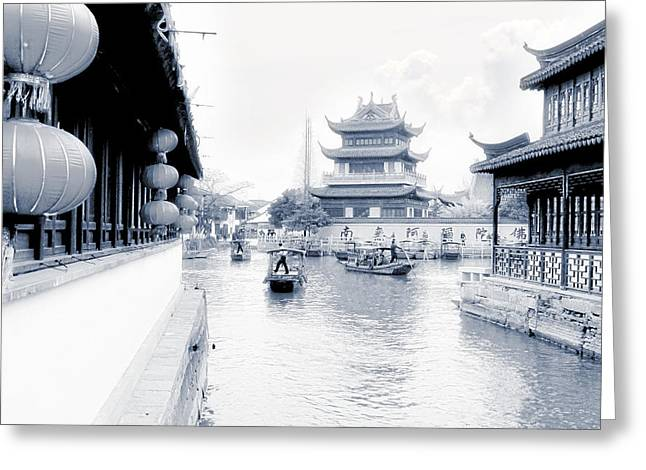Pearl Stream River Blues - Zhujiajiao Near Shanghai Greeting Card by Christine Till