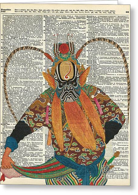 Art Book Greeting Cards - Pekin Opera Chinese costume Over a Old Dictionary Page Greeting Card by Jacob Kuch