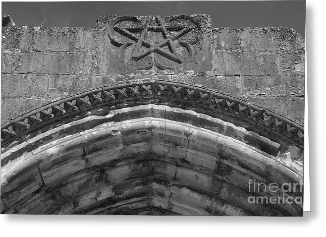 Sculptural Decoration Greeting Cards - Pentagram on a medieval church portal Greeting Card by Angelo DeVal