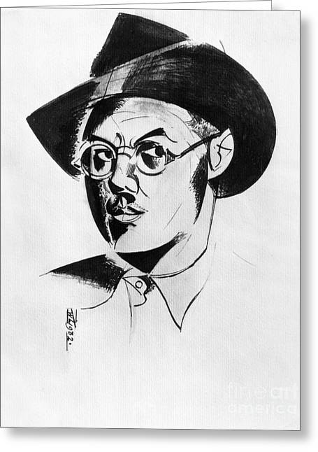 Recently Sold -  - Self-portrait Photographs Greeting Cards - Percy Wyndham Lewis Greeting Card by Granger