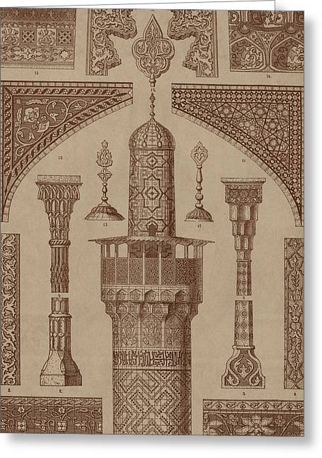 Persian Architecture  Greeting Card by Arabian School