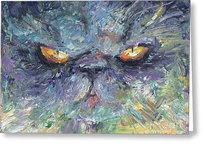 Cat Drawings Greeting Cards - Persian cat 2 Greeting Card by Svetlana Novikova
