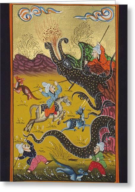 Antique Sculptures Greeting Cards - Persian Islamic Painting Rare Illuminated Manuscript Indo Miniature Hunt Art Antique Vintage Artwork Greeting Card by A K Mundra