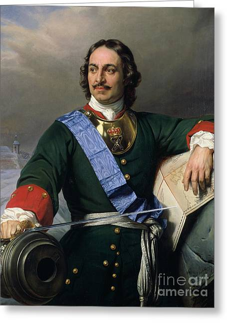 Cannon Greeting Cards - Peter I the Great Greeting Card by Delaroche