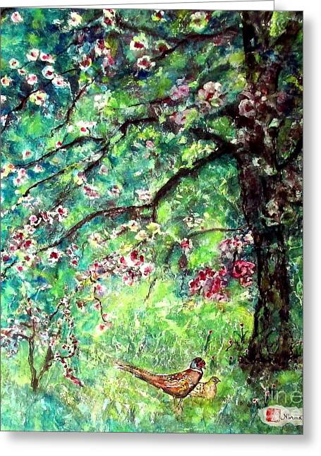 Wild Orchards Paintings Greeting Cards - Pheasant in the Orchard Greeting Card by Norma Boeckler