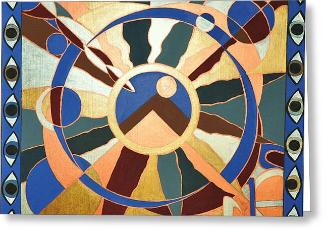 Planet Earth Paintings Greeting Cards - Planet Earth Raw  All Eyes Upon Her Greeting Card by Reb Frost