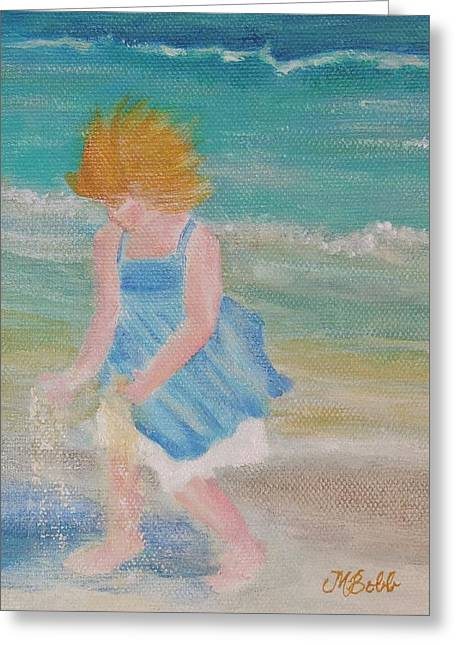 Runs With Sand Greeting Card by Margaret Bobb
