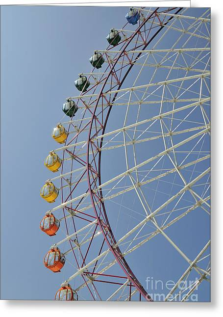 Osaka Greeting Cards - Pleasure Town ferris wheel Greeting Card by Andy Smy